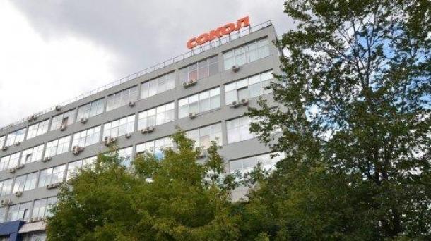 Офис 1550 м2, Щёлковское шоссе,  5с1