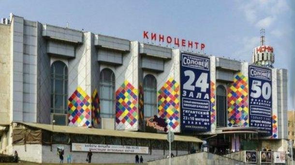 Офис 105.9 м2 у метро Краснопресненская
