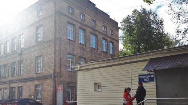 Офис 17м2, улица Буракова,  27