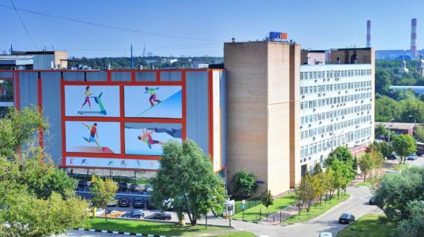 Офис 36м2, Сколковское шоссе,  д 31