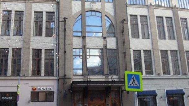 Офис 102.8 м2, улица Большая Дмитровка,  32