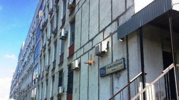 Офис 43.8 м2 у метро Беляево