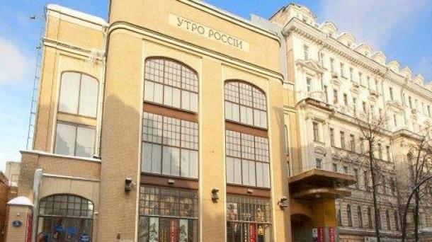 Офис 276 м2 у метро Чеховская