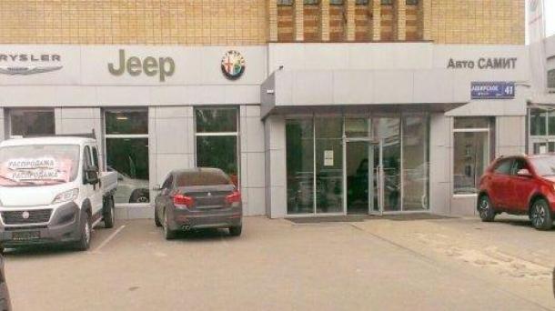 Аренда офиса 36.5 м2, метро Кантемировская