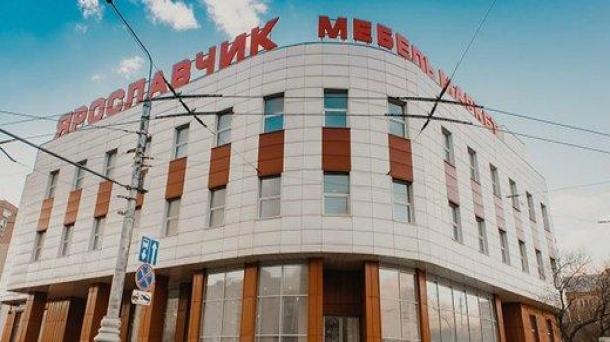 Офис 71 м2 у метро Бабушкинская