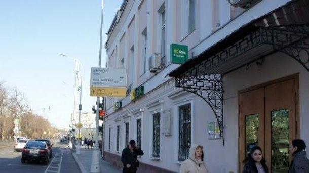 Офис 20.8 м2 у метро Тверская