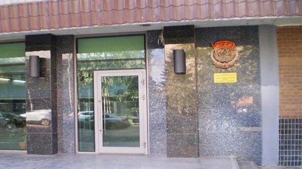 Офис 15 м2, метро Волгоградский проспект