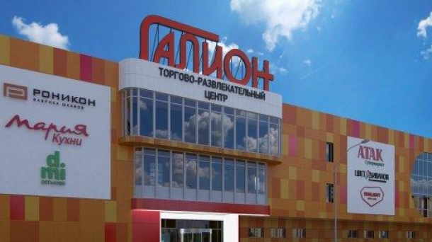 Аренда торгового помещения  52.9м2,  ВАО, 132250 руб.