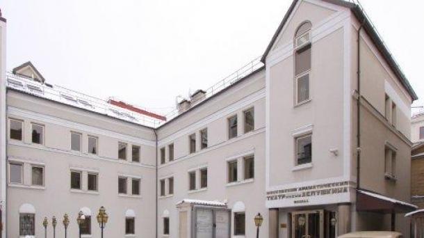 Офис 507.1м2, Пушкинская