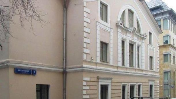 Офис 43м2, Кропоткинская