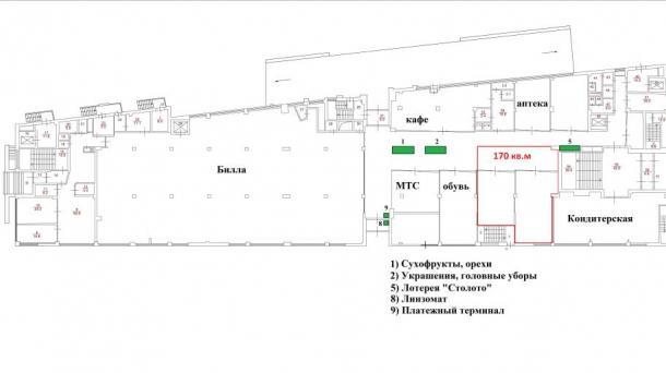Торговое помещение 170 м2