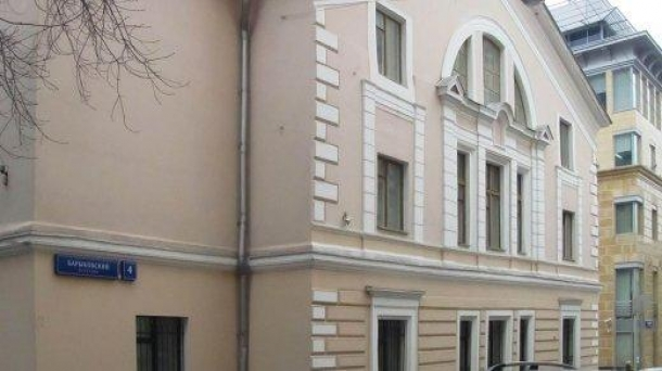 Офис 14.7 м2 у метро Кропоткинская