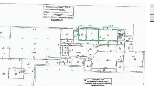 Офис 51.3 м2 у метро Красносельская