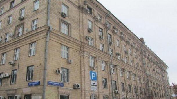 Офис 13м2, Улица 1905 года