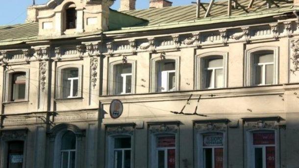 Офис 414.1м2, Белорусская