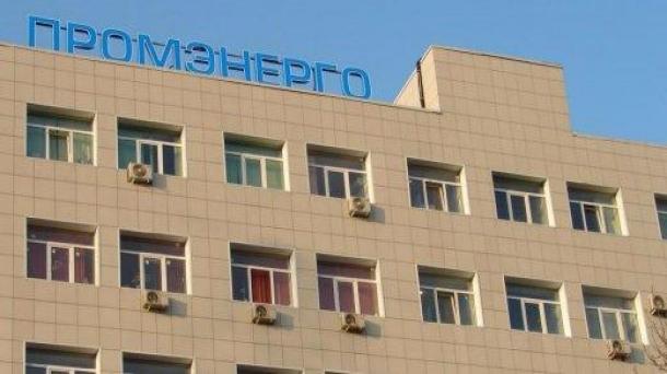 Офис 2110м2, Бутырская