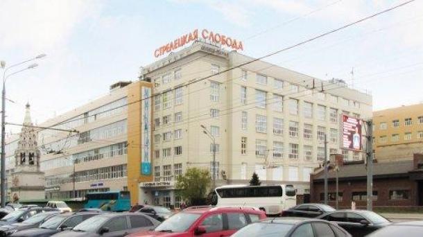 Офис 1332м2, Дмитровская