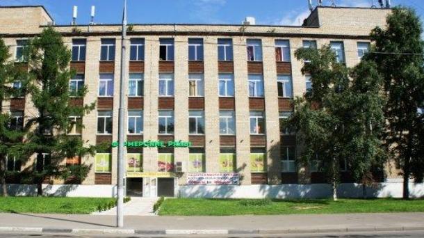 Офис 663 м2 у метро Щелковская
