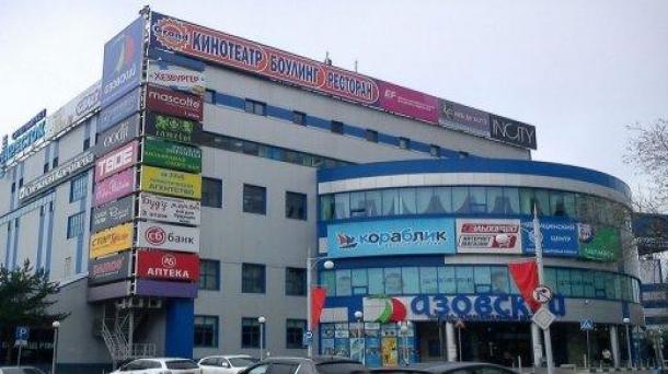 Офис 201м2, Севастопольская