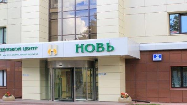 Офис 33м2, Бауманская