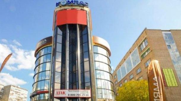 Офис 140м2, МЦК Ростокино