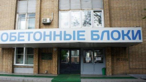 Сдам в аренду офисное помещение 49.5м2,  ВАО, 37125 руб.