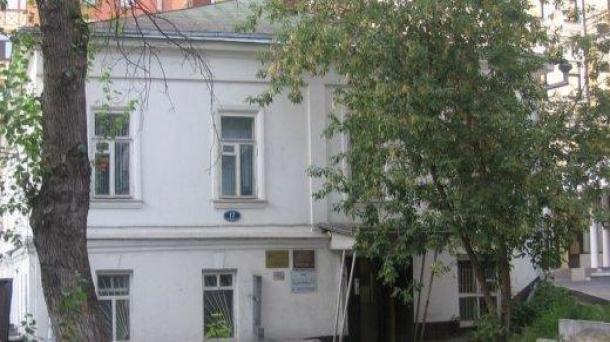 Офис 53 м2 у метро Сухаревская