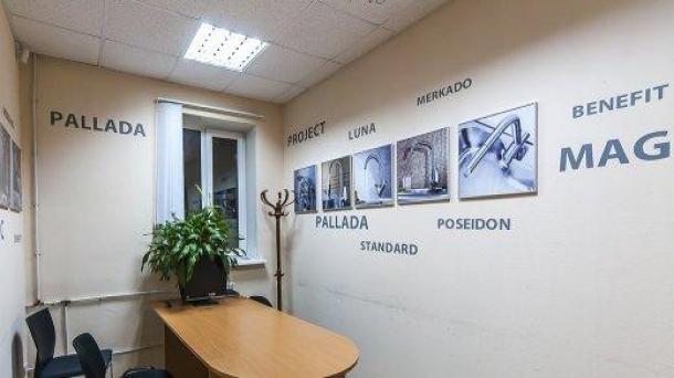 Офис 30.3 м2 у метро Тушинская
