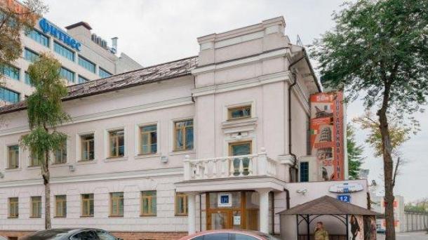 Офис 231.45м2, Бауманская