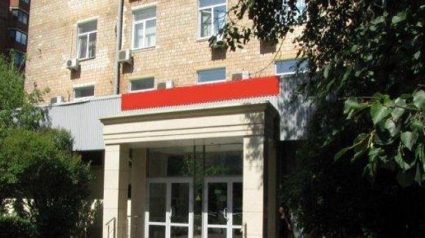 Офис 146 м2 у метро Улица 1905 года