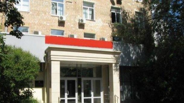 Офис 150.1 м2 у метро Улица 1905 года