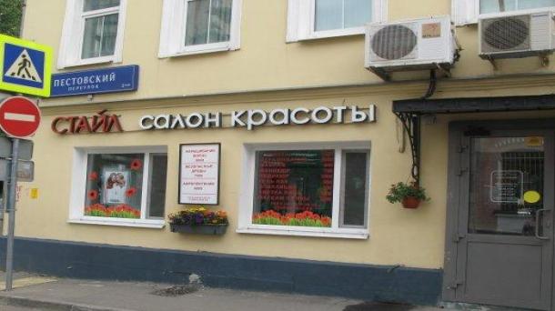 Аренда офиса 17.5м2,  ЦАО, 35000 руб.