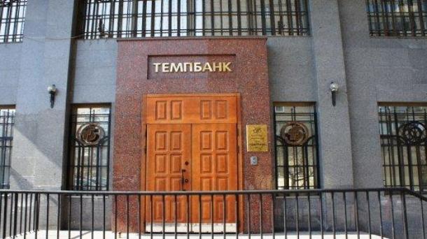 Офис 17 м2 у метро Пролетарская