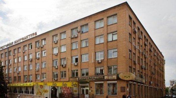 Офис 462 м2 у метро Улица 1905 года
