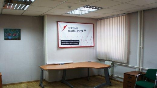 Офис 22.9 м2 у метро Третьяковская