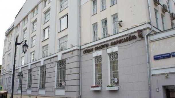 Офис 20.1м2, Пушкинская