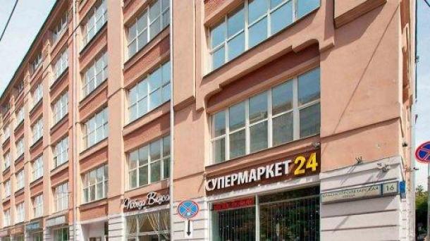 Офис 424.13м2, Новослободская