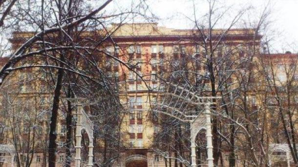 Офис 36 м2 у метро Электрозаводская