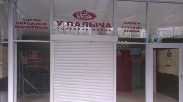 Сдается помещение для торговли 20м2,  САО, 110000 руб.