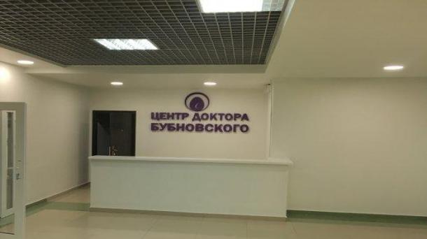 Офис 207.3м2, Улица академика Янгеля