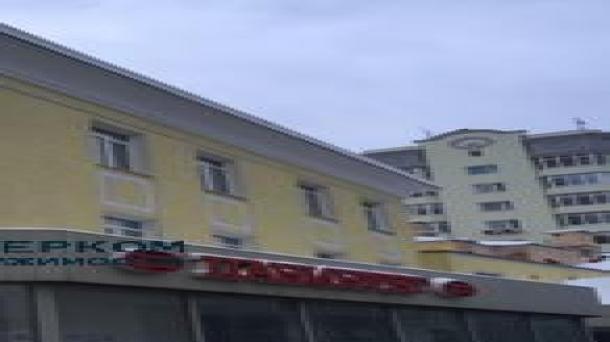 Здание 809 м2 , метро Серпуховская