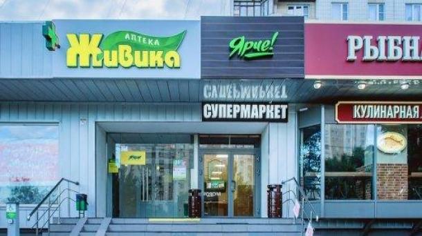 Помещение для торговли в аренду 19.8м2,  СЗАО, 103950 руб.
