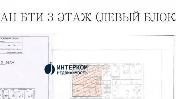 Сдаю офис 120м2, Москва, метро 78