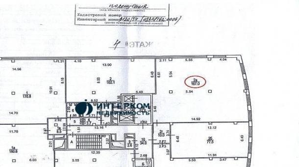 Офис 652.3м2, Чкаловская
