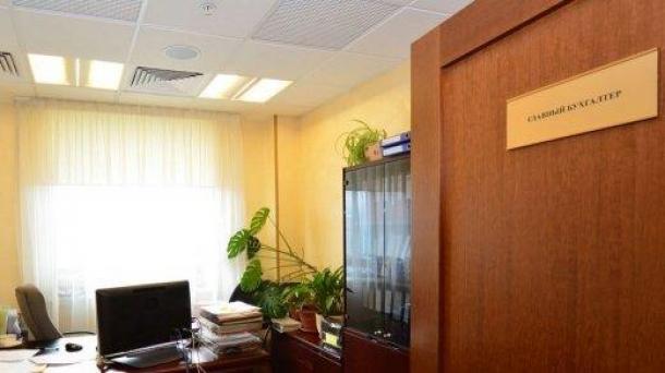 Офис 505.5 м2 у метро Ленинский проспект