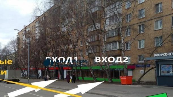 Сдается псн 70м2,  САО