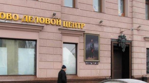 Офис 60м2, Тверская