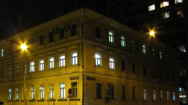 Офис 145 м2 у метро Бауманская