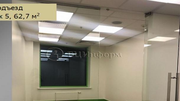 Офис 62.7м2, Международная