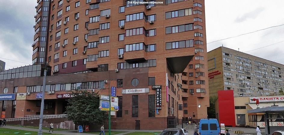 для мфц крутицкий вал фото здания русском языке